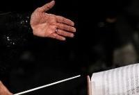 جشنواره موسیقی فجر و بازتکرار بیهوده کنسرت ها