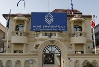 محاکمه شهروندان بحرینی در دادگاه نظامی/هشدار الوفاق درباره وضعیت خطرناک شرایط قضایی