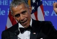 اوباما باز میگردد