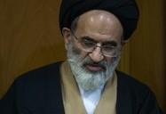 مراسم ختم دو تن از جانباختگان حادثه سانچی - تهران