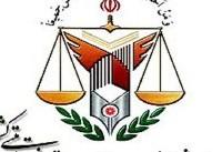 سازمان زندانها «اجبار» زندانیان به «مصرف هر گونه دارو» را رد کرد