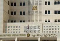 سوریه به گفته های تیلرسون واکنش نشان داد