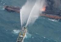 آیا در نجات خدمه نفتکش ایرانی سانچی سهل انگاری شد؟
