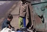 مرگ سیاه كودكان زباله&#۸۲۰۴;گرد