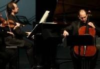 اجرای «تریو شوسون» از فرانسه در جشنواره موسیقی فجر | گزارش تصویری «موسیقی ایرانیان»