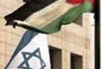 فعالیت سفارت اسرائیل در اردن از سر گرفته میشود