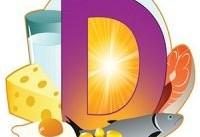 اثرات ویتامین D در دوران بارداری