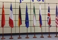 تاکید فرانسه بر لزوم اجرای برجام