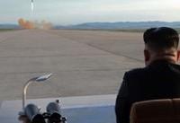 دانشمندان: کره شمالی احتمالا ۲۰ کلاهک هستهای دارد