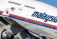 فرود اضطراری یک فروند هواپیمای مسافربری در فرودگاهی در استرالیا