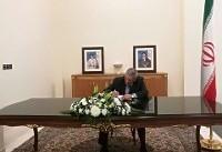 همدردی دیپلماتهای خارجی مقیم دبی با خانوادههای جان باختگان نفتکش سانچی
