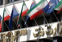 پاسخ روابط عمومی وزارت نفت به اظهارات نماینده مبارکه درباره حادثه نفتکش سانچی
