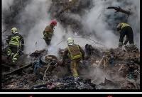 سالگرد پلاسکو | آتش نشانان بازمانده حادثه پلاسکو چه می گویند؟ | در لحظه فروریختن پلاسکو چه گذشت؟