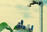کارشناسان سال آبی سختی را پیش&#۸۲۰۴;بینی می&#۸۲۰۴;کنند