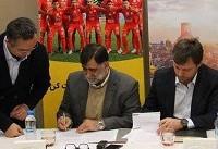 قرارداد سرمربی جدید تراکتورسازی امضا شد/ یک تیم با دو سرمربی!