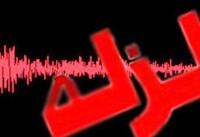 وقوع زلزله ۵ ریشتری در اطراف کرمانشاه