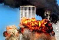 بازماندگان ۱۱ سپتامبر درصدد کشاندن پای خاندان سلطنتی عربستان به دادگاه