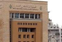 لورفتن هکرهای دولتی لبنان با صدها گیگ دیتای سرقتی