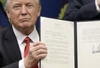 دادگاه عالی آمریکا خرداد آینده درباره فرمان مهاجرتی  دونالد ترامپ تصمیم ...