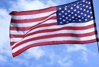 دولت فدرال آمریکا تعطیل شد/ آغاز تعطیلی ادارات دولتی در آمریکا
