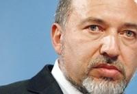 لیبرمن: حماس قصد دارد از جنوب لبنان به ما حمله کند
