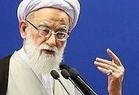 ۲۹ دی؛ گزارش نماز جمعه تهران