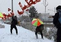 مدارس ۴ شهر آذربایجان غربی تعطیل شد