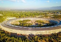 Apple Announces Plans for a New Major Campus