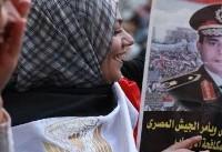 آرایش نامزدهای انتخابات ریاست جمهوری مصر؛ السیسی و سامی عنان اعلام آمادگی کردند