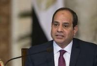 السیسی برای شرکت در انتخابات ریاست جمهوری مصر اعلام کاندیداتوری کرد