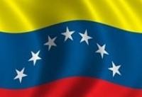 برگزاری انتخابات ریاست جمهوری ونزوئلا نیمه دوم ۲۰۱۸