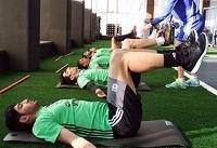 پیگیری تمرینات ریکاوری تیم ملی فوتبال در «پک»