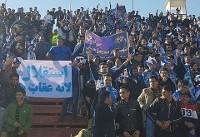 بنر هواداران استقلال برای مجتبی جباری در ورزشگاه ثامن