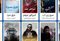 بلیت فیلمهای جشنواره فجر امسال دو نرخی شد