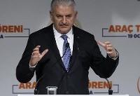 نخست وزیر ترکیه: با هرگونه تهدید و مزاحمت امنیت مرزی خود مقابله خواهیم کرد