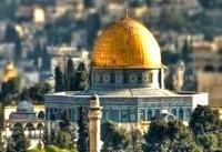 تایمز اسرائیل: انتقال سفارتخانه آمریکا به قدس تا پایان ۲۰۱۹ انجام میشود