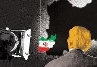 The Islamic Republic of Hysteria