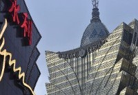 Croupier and guard arrested over $6m Macau casino heist