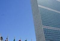 گاردین: شماری از کارکنان زن سازمانملل مورد آزار جنسی قرار گرفتهاند