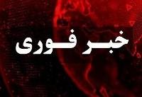 حمله افراد مسلح به هتل اینترکانتیننتال کابل