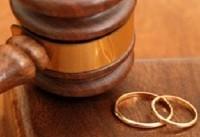 ۴۰ درصد طلاقها برای افراد زیر ۲۴ سال است/ ۵۰ درصد ازدواجهای شمال شهر به طلاق ختم میشود