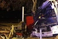 تصادف مرگبار در ترکیه؛ ۵۵ نفر کشته و زخمی شدند