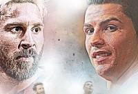 پردرآمدترین فوتبالیست های دنیا را بشناسید!