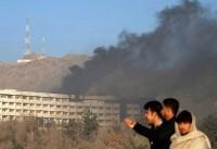 جزئیات حمله به هتل اینترکنتیننتال کابل از زبان شاهدان عینی
