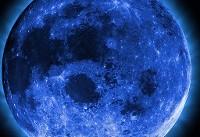 ماه آبی، حقیقت علمی یا بزرگنمایی رسانه ای؟ + عکس