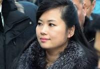 ورود یکی از بانفوذترین زنان کره شمالی به کره جنوبی (عکس)
