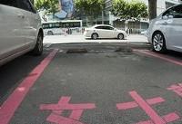 اعتراض به اختصاص پارکینگ خودروی بانوان در چین