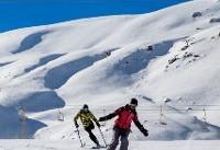 نتایج نمایندگان ایران در روز نخست جامجهانی اسکی معلولان
