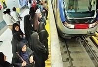گرهگشایی از ترافیک غرب تهران