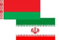 Belarus underlines enhancing economic ties with Iran